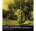 Paul Chambers - Whims of Chambers (SACD)