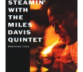 The Miles Davis Quintet - Steamin' With The Miles Davis Quintet (Vinyl 45 RPM)