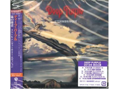 Audiofriend.cz -  Deep Purple ‎- Stormbringer (SHM-CD)