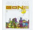 Gong ‎- Angel's Egg - Radio Gnome Invisible Part 2 (CD)