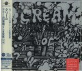 Cream - Wheels Of Fire (UHQCD / MQA-CD)