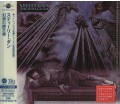 Steely Dan ‎- The Royal Scam (UHQCD / MQA-CD)